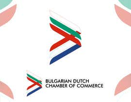 #75 for New company logo incorporating Dutch and Bulgarian symbols af IlicDusan