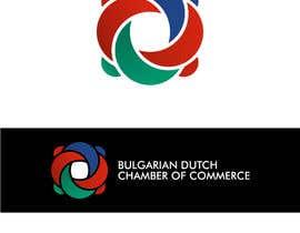 #90 for New company logo incorporating Dutch and Bulgarian symbols af IlicDusan