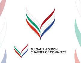 #96 for New company logo incorporating Dutch and Bulgarian symbols af IlicDusan