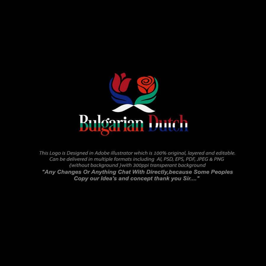 Konkurrenceindlæg #                                        11                                      for                                         New company logo incorporating Dutch and Bulgarian symbols