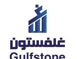 Nro 520 kilpailuun Calligraphy Logo Design - Gulf Stone käyttäjältä AhmedBassam97