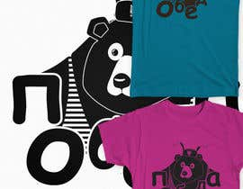 #7 for Design Baby/Toddler T-shirt for 9th of May Celebration Russia by Fayeds