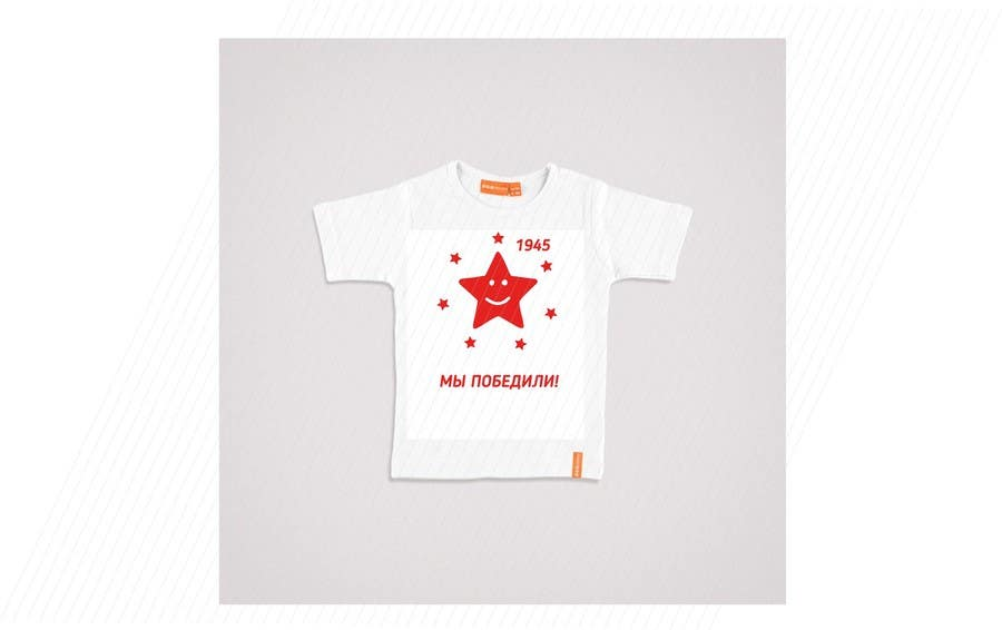 Konkurrenceindlæg #                                        8                                      for                                         Design Baby/Toddler T-shirt for 9th of May Celebration Russia