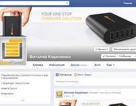 #60 untuk Design a Facebook cover photo and image for our Brand/Product oleh hirurgdesign