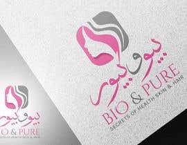 #522 for Design Professional Logo Contest af aafidesigns
