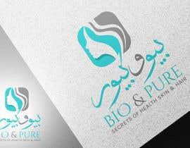 #524 for Design Professional Logo Contest af aafidesigns