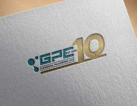 #197 для Brand/ Logo update for 10 year anniversary от Mmduz