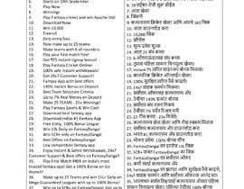 #17 untuk English to Marathi oleh mariairshad49