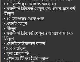 #20 untuk English to Bengali oleh prearhasnan