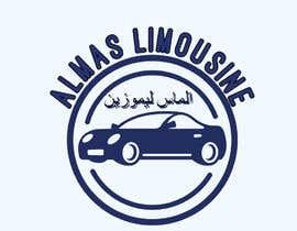 #218 for make a company Logo by MuhammadSabbah