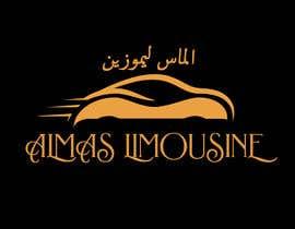 #216 for make a company Logo by AlShaimaHassan