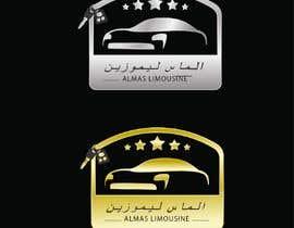 #227 for make a company Logo by aqsae813