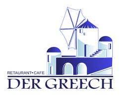 Nro 332 kilpailuun We need a logo for a Greek Restaurant käyttäjältä giovantonelli