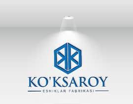#192 untuk Logo for interior door and kitchen furniture manufacturer oleh Halima9131