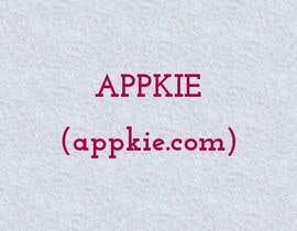 #978 для Suggest a good short name for Software Company от Jenilya