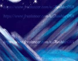 Nro 140 kilpailuun Book Cover Illustration käyttäjältä Moshiur0101