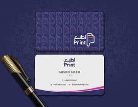Nro 177 kilpailuun Need a unique business card käyttäjältä benashu26