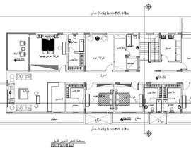 #8 cho Residential Villa Furniture Plan bởi belalkamal372