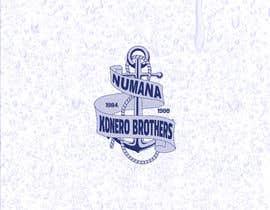 #23 для Redesign poster e logo от imranislamanik