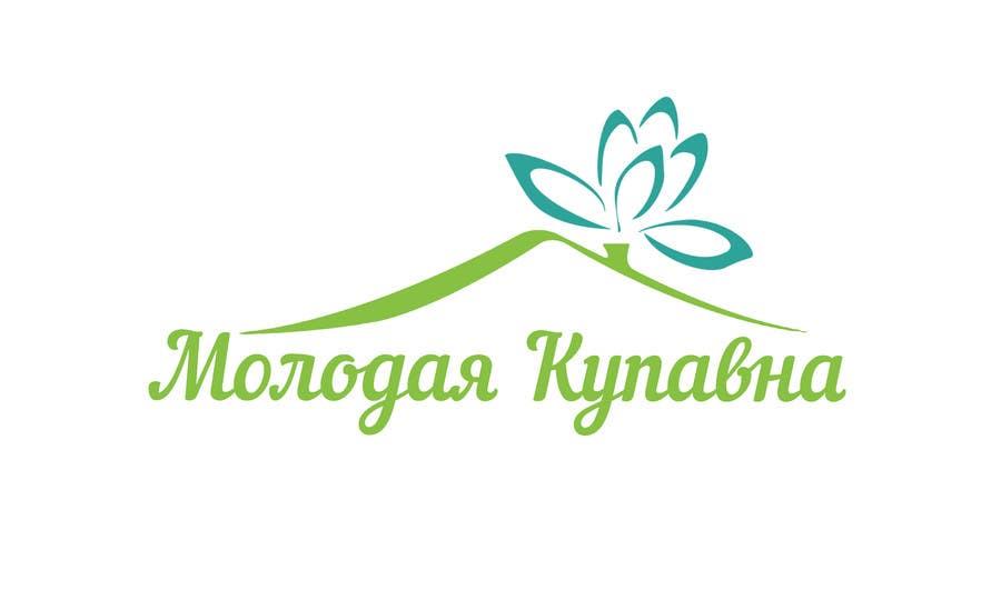 Konkurrenceindlæg #                                        22                                      for                                         Create logo