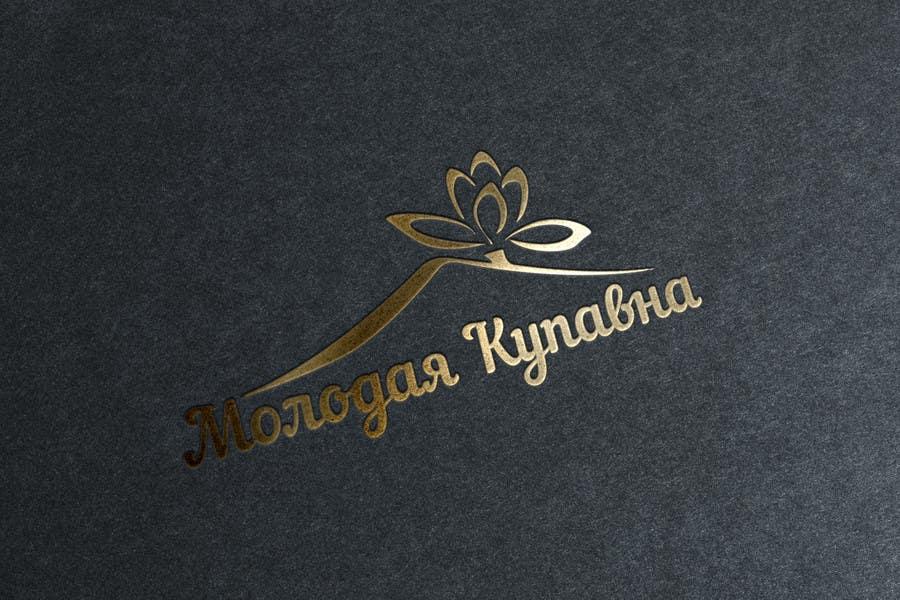 Konkurrenceindlæg #                                        24                                      for                                         Create logo