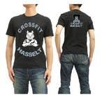 Graphic Design Kilpailutyö #25 kilpailuun Ontwerp een T-shirt for Crossfit Hasselt