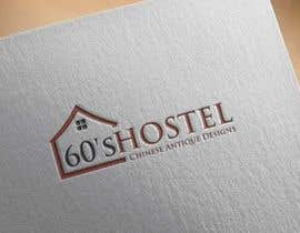 "nº 19 pour Design a Logo for ""60's Hostel"" par ibed05"