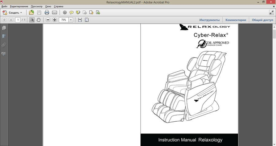 Contest Entry #                                        2                                      for                                         EASY PDF Modification - Make Manual look great