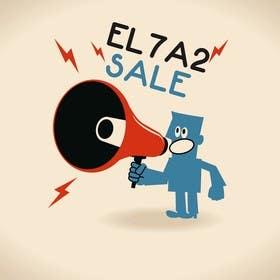 #87 untuk Design a Logo for Mobile Application-El7a2 Sale oleh Nihadricci