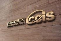 Design a Logo for China Creek Internet Service LTD için Graphic Design622 No.lu Yarışma Girdisi