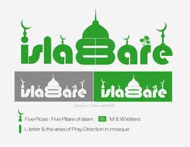 #65 for Design a Logo for Islamware by eslamalaaeldin