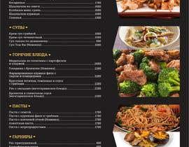 Nro 10 kilpailuun Мне нужен графический дизайн for cafe menu käyttäjältä LorenzDesigns
