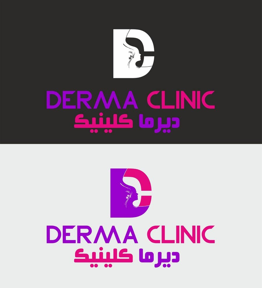 Penyertaan Peraduan #33 untuk Design a Logo for Dermatology Clinic
