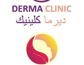 #5 for Design a Logo for Dermatology Clinic by drimaulo