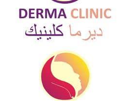 #5 para Design a Logo for Dermatology Clinic por drimaulo