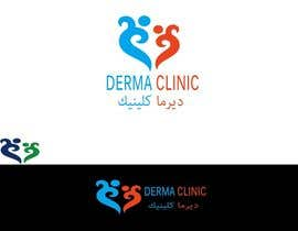 #24 cho Design a Logo for Dermatology Clinic bởi talhafarooque