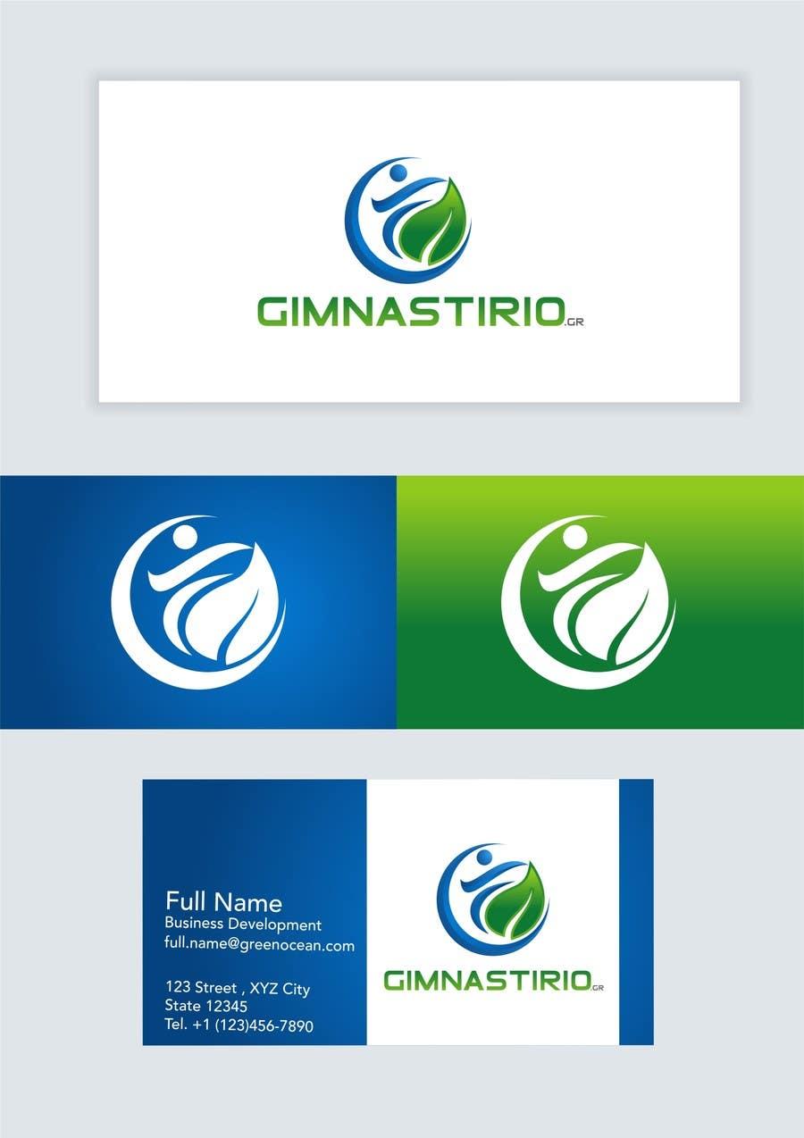 Penyertaan Peraduan #18 untuk Design a Logo for Website