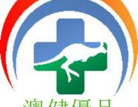 Nro 48 kilpailuun Design a Logo for AJYP käyttäjältä akmal714