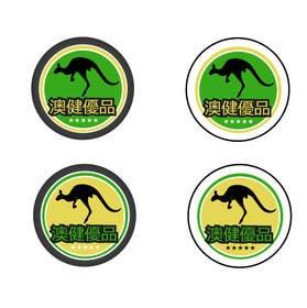 Nro 35 kilpailuun Design a Logo for AJYP käyttäjältä sayuheque