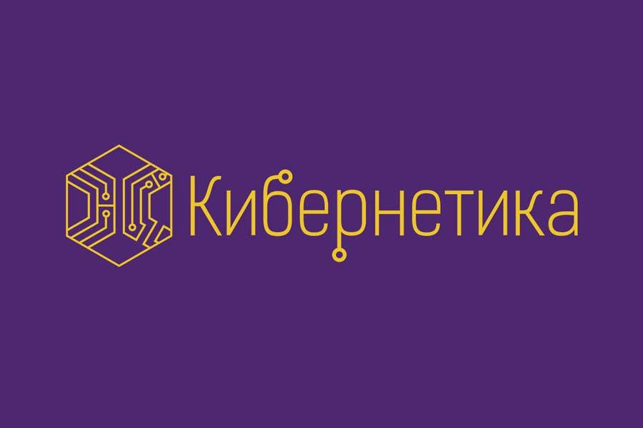 Contest Entry #74 for Разработка логотипа для компании (реалити квесты)