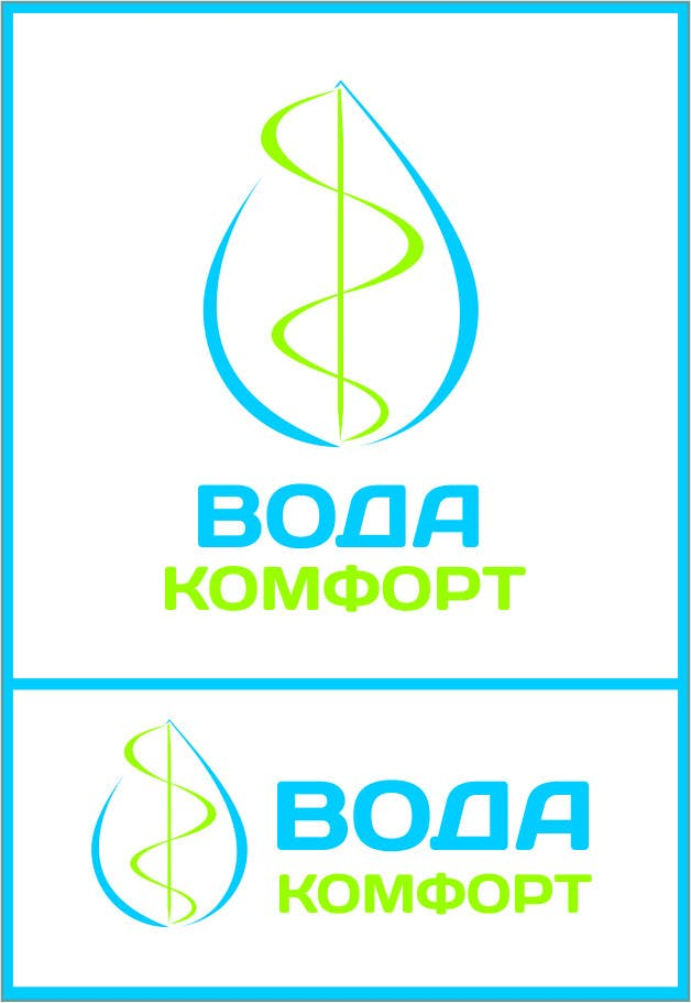 Proposition n°                                        22                                      du concours                                         Разработка логотипа для компании по бурению