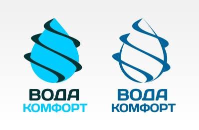 Contest Entry #46 for Разработка логотипа для компании по бурению