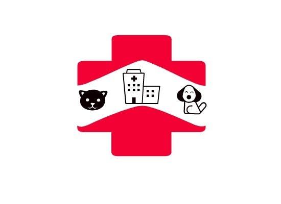 Konkurrenceindlæg #63 for Veterinary Hospital Logo