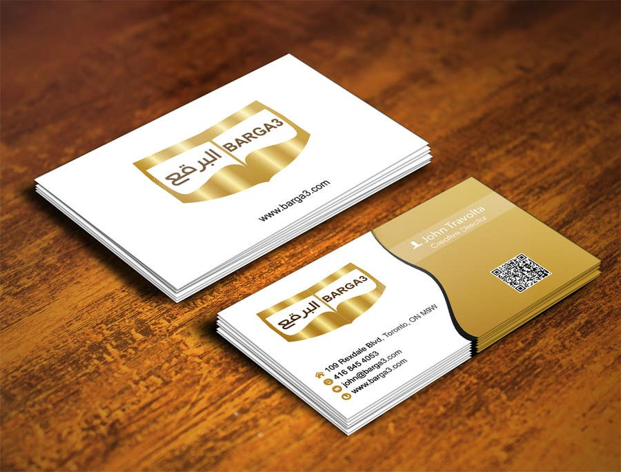 Contest Entry #                                        8                                      for                                         Design some Business Cards for abaya shop