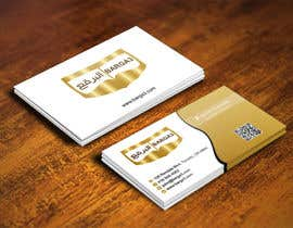 #8 for Design some Business Cards for abaya shop by IllusionG