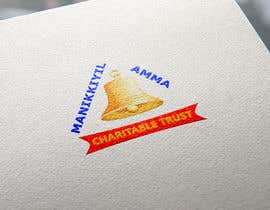 #7 for Design a Logo for Charitable Trust by sumdindia