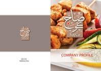 Graphic Design Inscrição do Concurso Nº12 para Design a Company Profile
