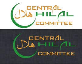 #5 for Design a Logo for CHC by CodeIgnite
