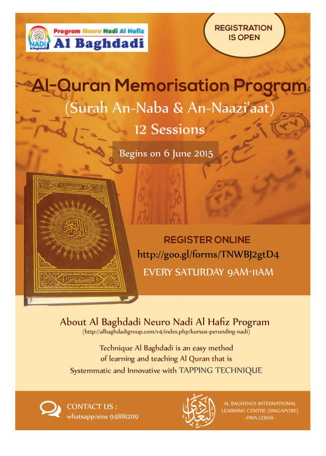 Kilpailutyö #9 kilpailussa Design a Flyer for Al Quran Memorisation Program