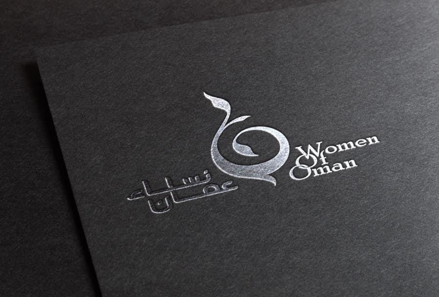 Penyertaan Peraduan #23 untuk Design a Logo for Women of Oman
